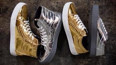 紀念里約奧運!Vans 推出金銀「Metallic」夏季鞋款!