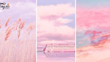 又到時間換Wallpaper~簡約控粉色系桌布,手機桌布絕對與心情掛鈎!