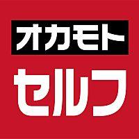 セルフ須賀川メガステージ