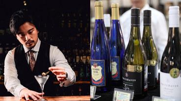 2020台北葡萄酒展倒數計時,跟著業界指標腳步,才不會買錯酒!!