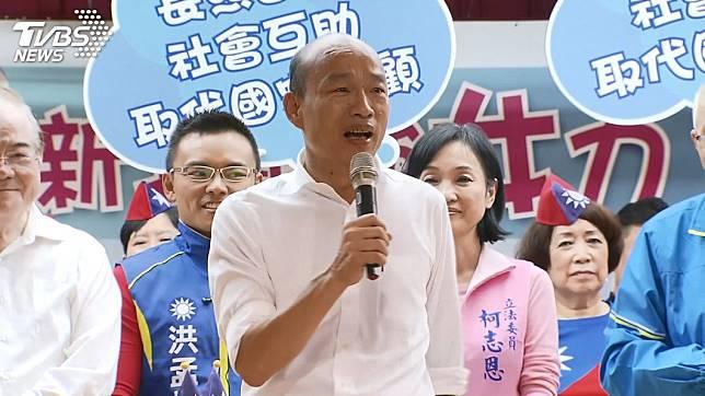 國民黨總統參選人韓國瑜。圖/TVBS資料畫面