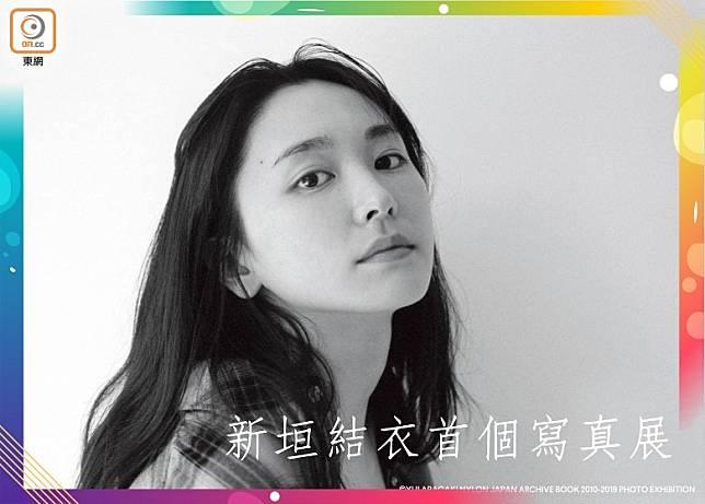 結衣BB將於7月16日至27日在涉谷PARCO「GALLERY X」舉辦首個寫真展,正呀。(互聯網)
