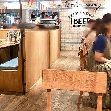 実際訪問したユーザーが直接撮影して投稿した西新宿イタリアンアイビアー・ルサンパーム 新宿ミロードの写真
