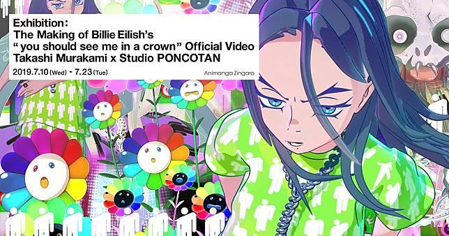 #鬼才村上隆與怪奇比莉的相互吸引:《you should see me in a crown》主軸展覽開幕