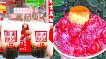 2018台南TOP10出爐!這麼多美食小吃,農曆年假就去台南走走吧!