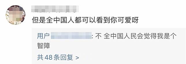 周揚青回覆網民。