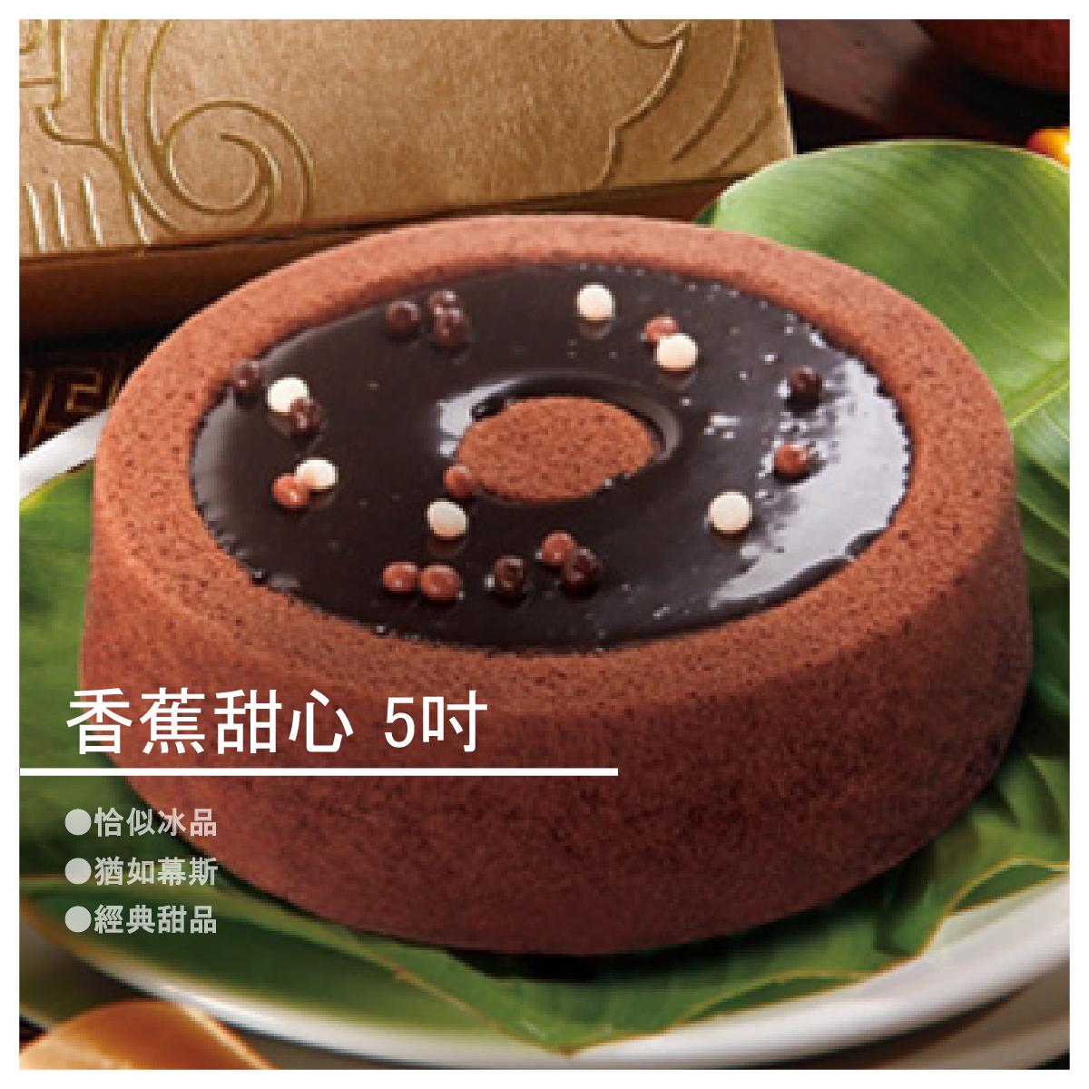 麵粉、糖、油、蛋、巧克力、鮮奶油。 遵循傳統工法,不添加防腐劑。 規格:5吋 口味:香蕉+巧克力 保存方式/天數:冷凍14天 ※請食用完畢以免錯失最佳品味期。 【旗山吉美香蕉蛋糕】品牌介紹 創辦人認為