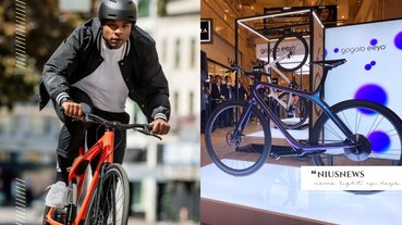Gogoro電動單車Eeyo登場!全世界最輕的電動自行車,台北101全球首賣