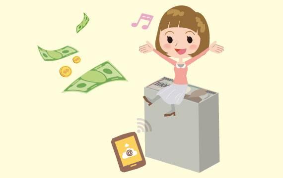 10個理財微行動,讓你縮短與有錢人的財富距離!