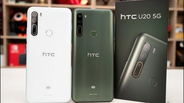 HTC U20 5G 開箱評測,首款真台灣製造的國產5G手機
