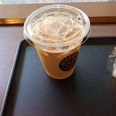 タリーズコーヒー 神田橋本郷通り店のundefinedに実際訪問訪問したユーザーunknownさんが新しく投稿した新着口コミの写真