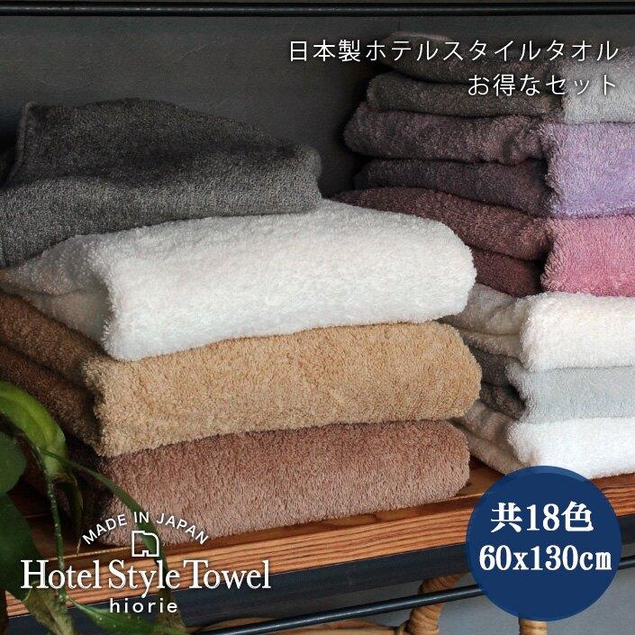日本製/日本桃雪/hiarie日織惠 /飯店級100%純棉毛巾-同色2入/60130cm/ HSLs501W。共18色-日本必買 日本樂天代購 (2890*0.8)。滿額免運