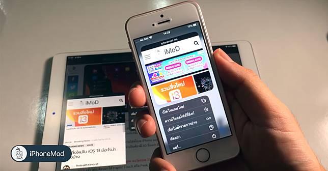 3d Touch Ios 13