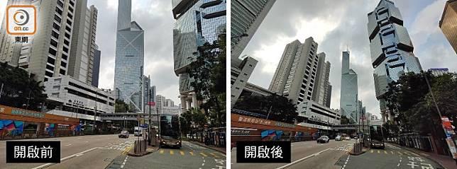 在鬧市實測,開啟120° AI超廣角後,相片有好大分別,用後Wide許多,透視感大增。(陳志滔攝)