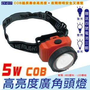 ◆採用新型COB發光技術的強光 ◆可調節頭帶、符合人體工學設計 ◆多角度調整、超廣照射範圍 ◆輕巧防撥水機身設計、附頭帶、配戴舒適方便