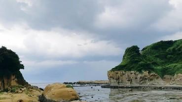 基隆景點//和平島 一起來讚嘆大自然的神奇吧!