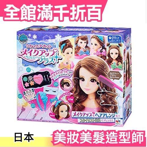 ★日本空運正版商品n★ 冰淇淋甜筒製作機