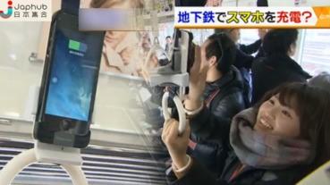 名古屋鐵路的手環充電器 方便得令人非常羨慕啊....