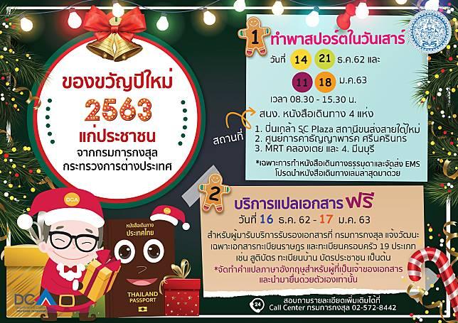 50A531CB-5B61-43AD-8BA0-0B1B71725971