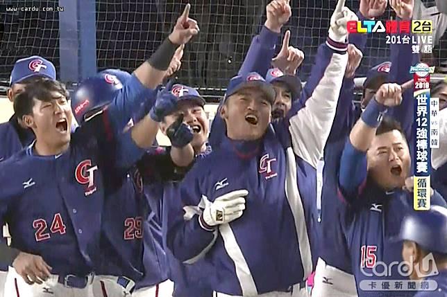 十二強棒球賽台韓大戰,中華隊以7:0完封勝利,中華電信MOD瞬間收視率破4.43(圖/中華電信 提供)