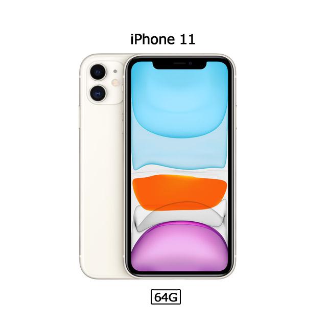 2.電池使用時間視使用情況及配置狀態而異。請參閱 apple.com/tw/batteries,以取得進一步資訊。3.顯示器採用圓角設計,以矩形量測時,iPhone 11 螢幕的對角線長度為 6.06