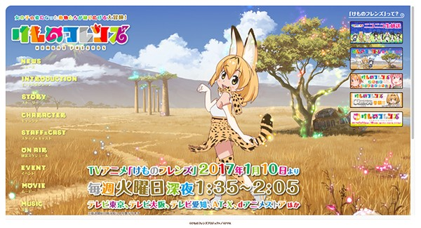kemono-friends-18.png