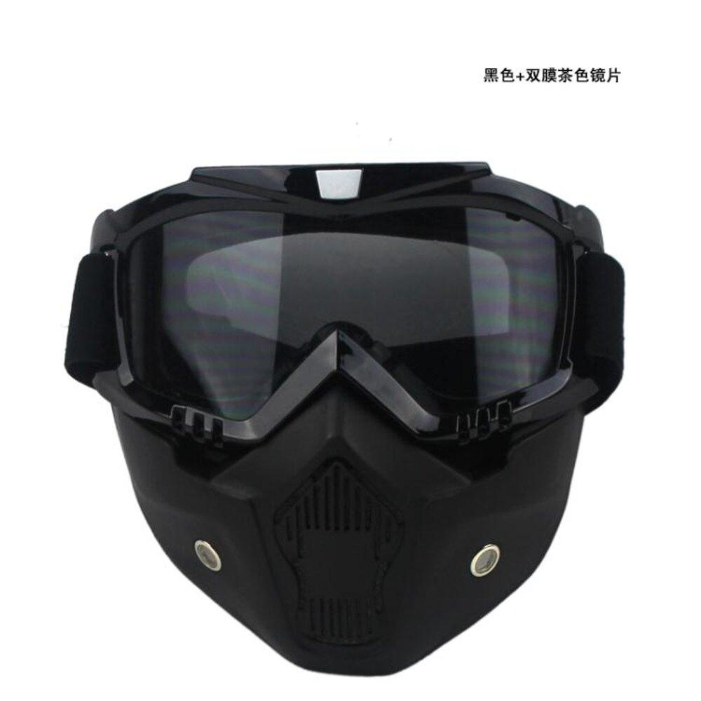 免運 防風面罩 摩托車防風護目鏡復古哈雷機車越野風鏡四分之三頭盔帶面具 歡慶十十樂