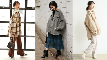 本季外套一定要有這一件啊!日本女生都在穿的『CPO 夾克』你入手了沒