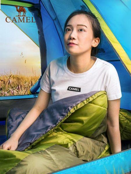 睡袋成人戶外旅行露營便攜加厚室內防寒單人大人隔臟睡袋