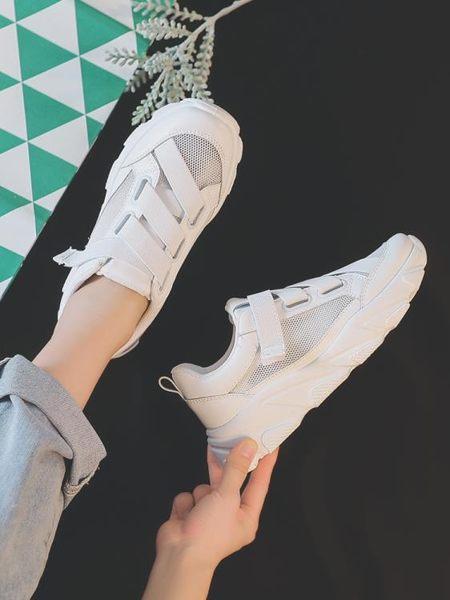 小白鞋女鞋2019新款網紅百搭網面透氣夏季老爹運動潮鞋夏款白鞋子