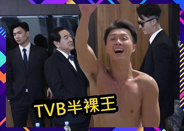 王浩信裸出事?