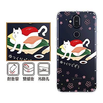 反骨創意 Nokia全系列 彩繪防摔手機殼-貓氏料理(沙西咪)