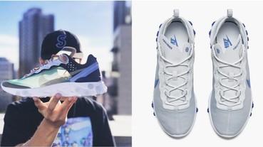 錯失 NIKE x UC Element 87 的看這邊!這雙 Nike React Element 55 會是最佳替代方案?