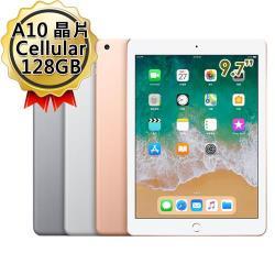 Apple 全新2018 iPad Wi-Fi+Cellular 128GB 9.7吋 平板電腦 超值組合