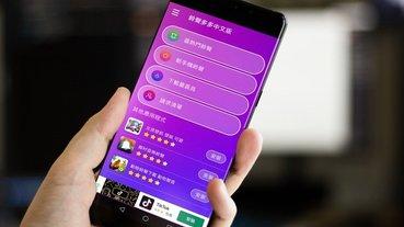 鈴聲多多中文版 提供豐富免費手機鈴聲下載,國內外歌曲都有,標榜每週更新一次