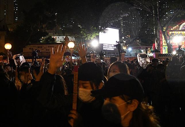 抗議人群聚集