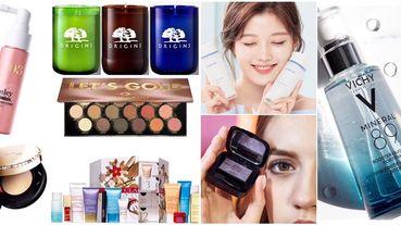 【美妝編輯週記#40】品木、克蘭詩聖誕、Bosley黑髮還原、資生堂、sisley彩妝新品上市!