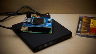 NanoSound CD動手玩,CD直接聽、擷取音軌免電腦