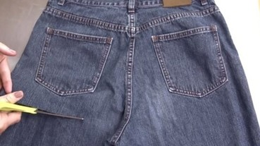 不要的牛仔褲別丟!只需要剪幾刀 就可以讓它徹底煥然一新