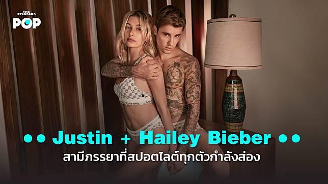 Justin + Hailey Bieber สามีภรรยาที่สปอตไลต์ทุกตัวกำลังส่อง