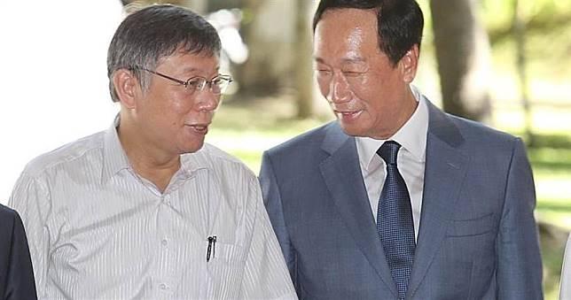 台灣民眾黨主席柯文哲與鴻海創辦人郭台銘。(本報資料照)