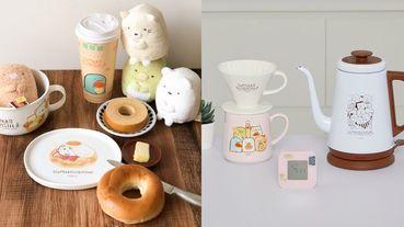 7-ELEVEN最新療癒系「角落小夥伴」集點超實用!角落生物咖啡手沖組、餐盤、吸管等陪你溫馨吃早餐