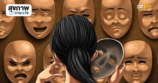 """หลายคนในร่างเดียว ทำความรู้จัก """"โรคหลายบุคลิก"""""""