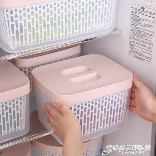 日本冰箱保鮮盒家用冷藏帶蓋雙層食物收納盒大容量廚房瀝水塑料盒