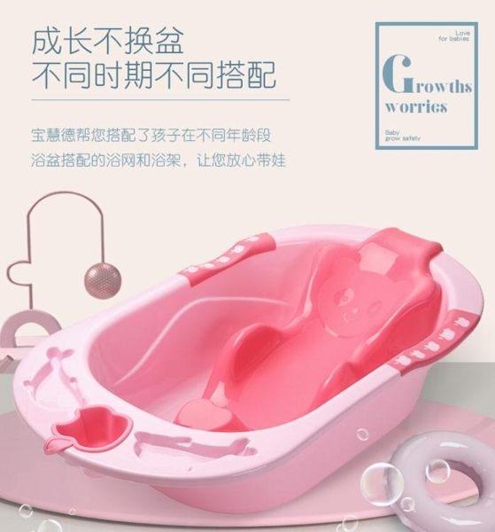 兒童浴桶 嬰兒洗澡盆新生兒浴盆寶寶用品可坐躺家用小孩兒童沐浴桶大號加厚 莎拉嘿呦