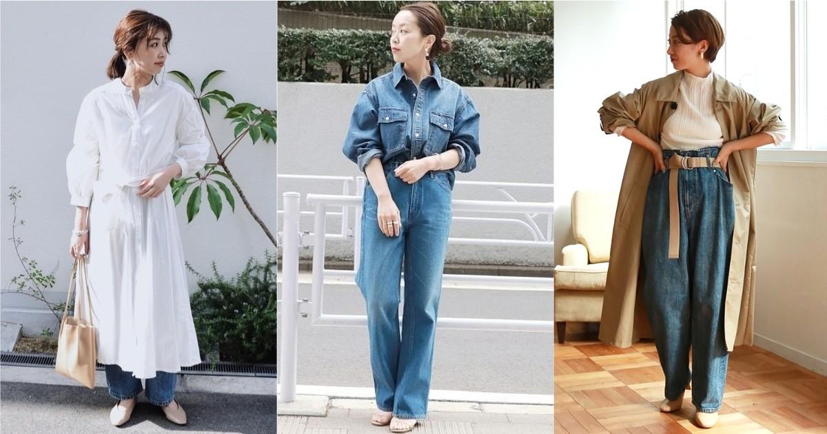 10 個牛仔寬褲的穿搭提案!變換上衣打造別於以往的造型感受