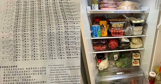「三餐自己煮、垃圾有人倒」 新婚夫妻14天居家檢疫生活曝光