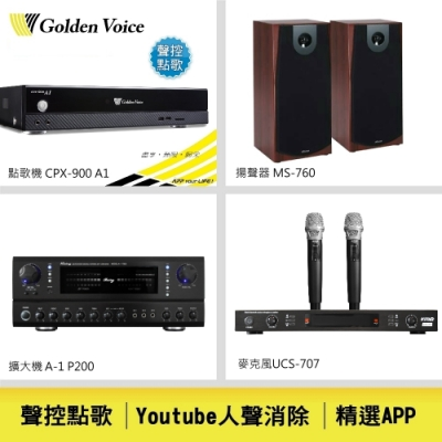 點歌機:CPX-900 A1揚聲器:MS-760全音域喇叭擴大機:RisingA1擴大機麥克風:無線UCS-707MIDI四段旋律導唱歡唱模式