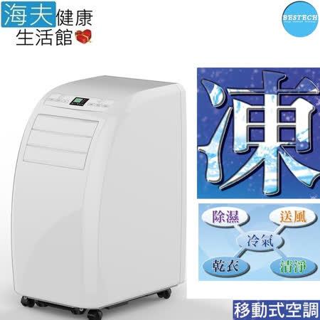 海夫健康生活館 BESTECH 移動式 冷氣 空調(BTP-10CYE1)