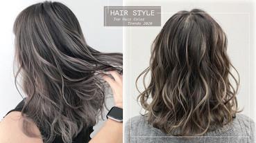 2020 趨勢髮型「手刷染」推薦!線條感漸層、歐美感爆棚,這款髮色染完皮膚白三階